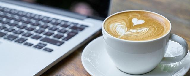 VAMV-Café at home